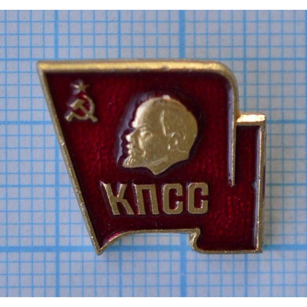 Значок - КПСС СССР