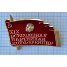 Нагрудный знак В.И. Ленин XIX Всесоюзная партийная конференция