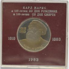 """1 рубль 1983 """"165 лет со дня рождения Карла Маркса"""". Proof."""