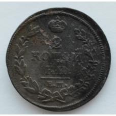 2 копейки 1812 г. ЕМ НМ. Александр I. Буквы ЕМ НМ.