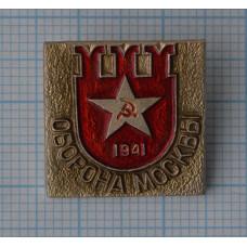 Значок Оборона Москвы, 1941