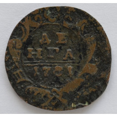 Денга 1751 Царская Россия Елизавета I