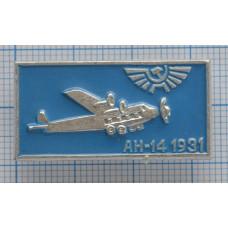 "Значок - серия ""Аэрофлот - 1"" АН-14"