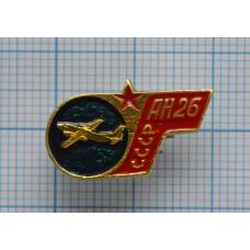 Значок Авиация СССР, самолет АН-26