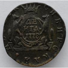 Денга 1778 г. КМ. Сибирская монета (Екатерина II). Тиражная монета