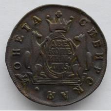2 копейки 1775 г. КМ. Сибирская монета (Екатерина II). Тиражная монета