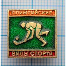 """Серия """"Олимпийские виды спорта-1"""" - Хоккей на траве"""