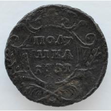Монета Полушка 1731 г. Анна Иоанновна. Тиражная монета