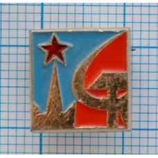 Значок СССР, серп и молот