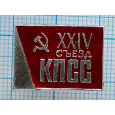 Значок - 24 съезд КПСС