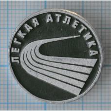 Значок Легкая атлетика, спорт, СССР