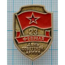 Значок 23 февраля - День Советской армии