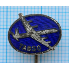 Значок - Авиация