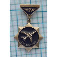 """Нагрудный знак """"Серия самолеты"""", ТУ-124, 1962"""