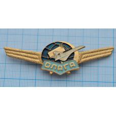 Знак ОЛАГА. Ордена Ленина Академия Гражданской Авиации. Редкий.