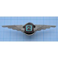 Знак Классности Гражданской Авиации, Тяжелый, Гайка