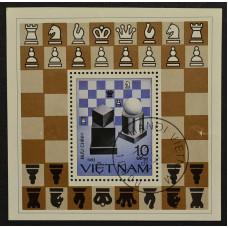 1983. Сувенирный лист Вьетнама. Шахматные фигуры. Chess Pieces
