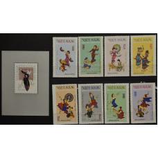 1972, декабрь. Набор почтовых марок Вьетнама. Народные танцы. Бонус блок