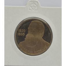1 рубль 165 лет со дня рождения Фридриха Энгельса. Proof.