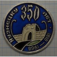 Настольная медаль - Кузнецку 350 лет