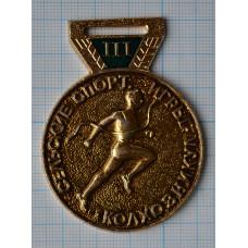 Медаль 5 Сельские спортивные игры, Колхознику, 3 Место