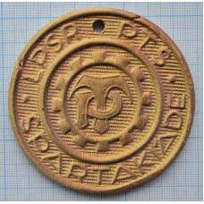 Медаль памятная, ДСО Трудовые резервы, Спартакиада, LPSR, PTS