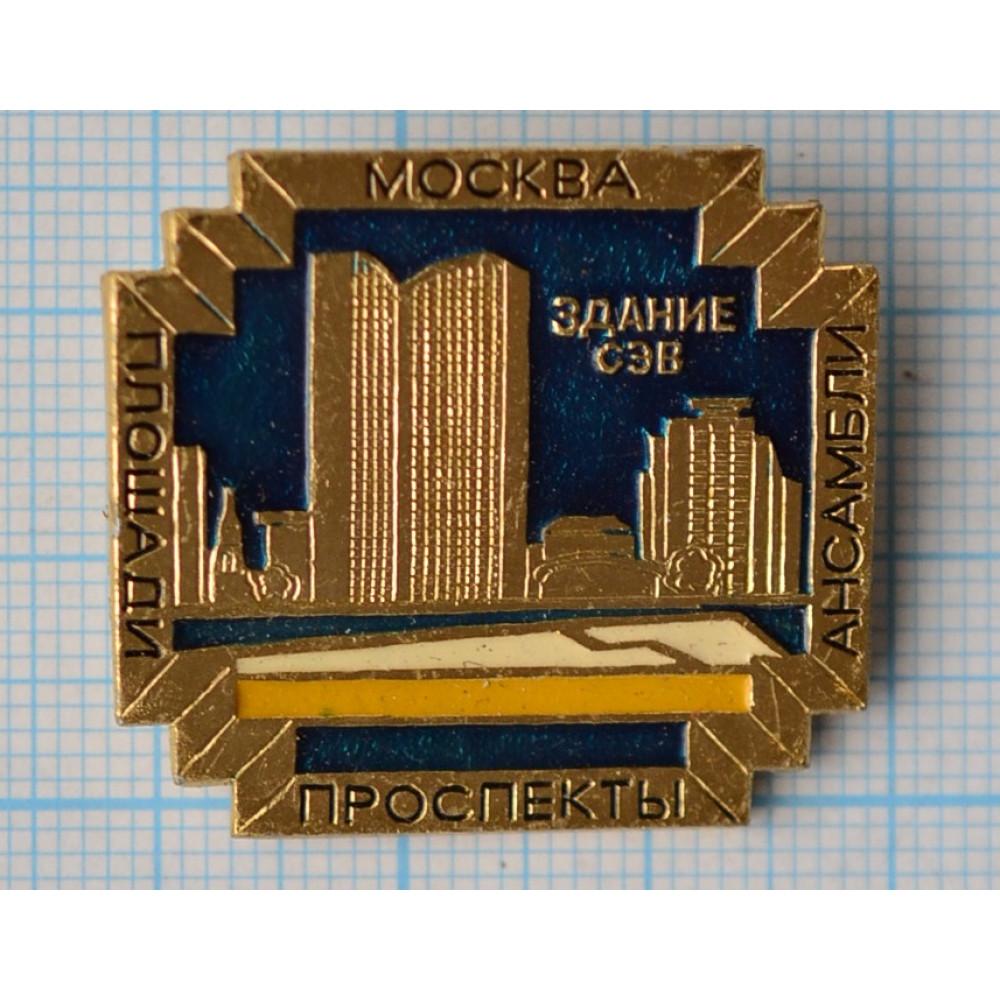 "Значок серии ""Город Москва"", СЭВ"