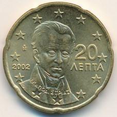 20 евроцентов 2002 года Греция - 20 euro cents 2002 Greece, из оборота