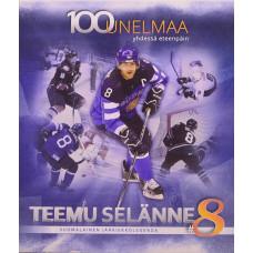Набор медалей - 100 мечтаний Тиему Селянне (Teemu Selänne).