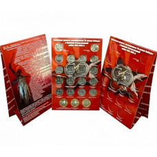 Стойка для 5 и 10-рублевых монет, посвященных 70-летию Победы в ВОв 1941-1945 гг