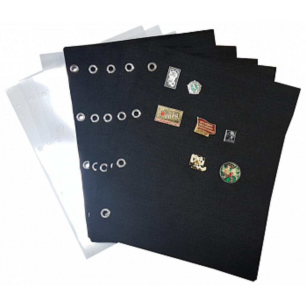 Комплект 5 листов в альбом для знаков. Стандарт GRAND. Размер 250Х310 мм.