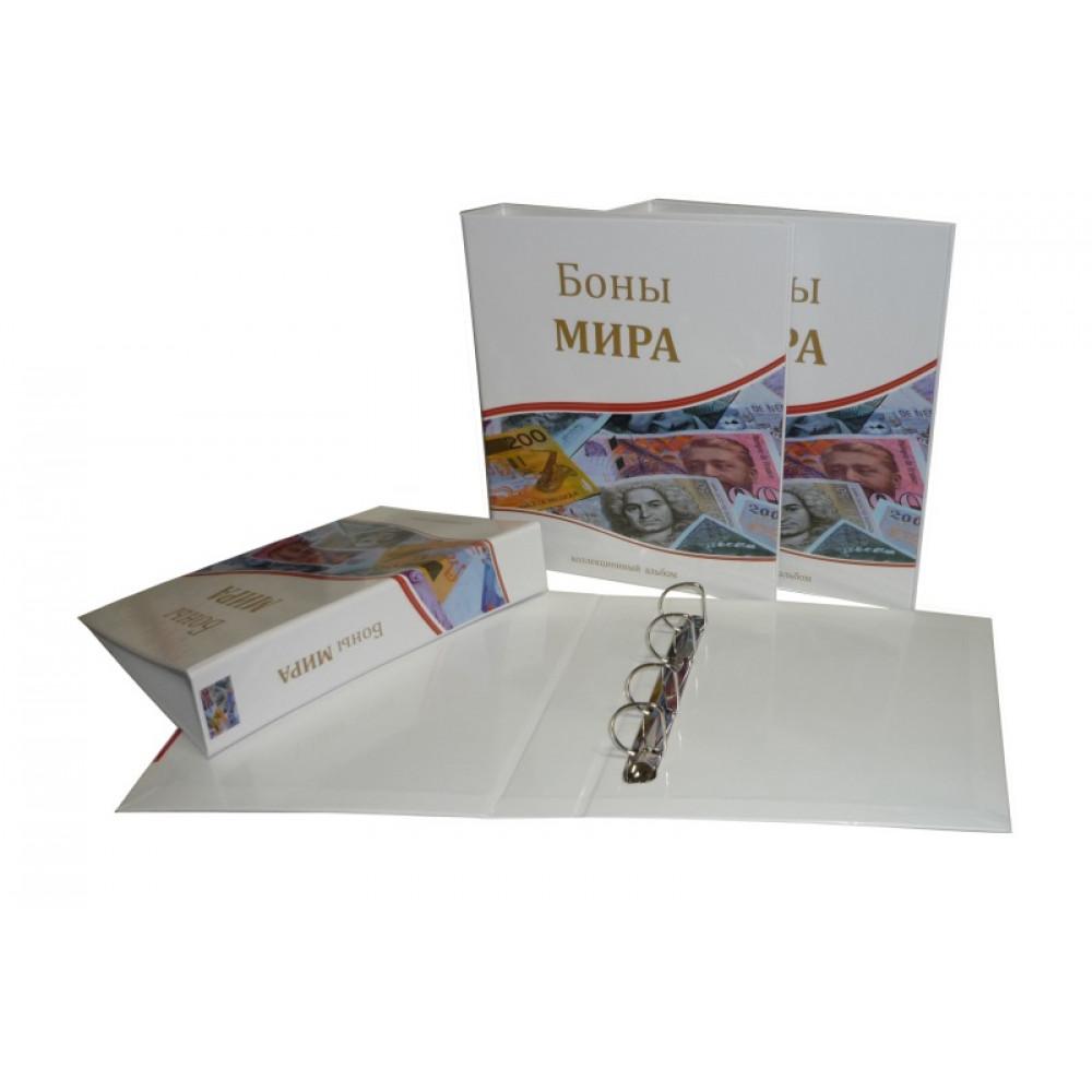 """Альбом ламинированный для банкнот """"Боны Мира"""" с 10 листами. Стандарт OPTIMA. Размер 230Х270 мм."""