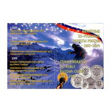 """Альбом - планшет под 25 рублевые монеты """"Сочи 2014"""" на 7 монет"""