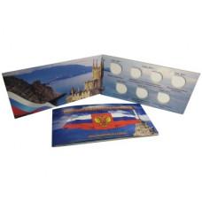 """Буклет на 7 монет """"Крымский полуостров"""""""