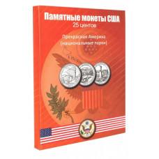 """Планшет  """"Памятные монеты США 25 центов, Прекрасная Америка, Национальные Парки"""""""