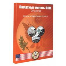 """Планшет  """"Памятные монеты США 25 центов, Штаты и территории """""""