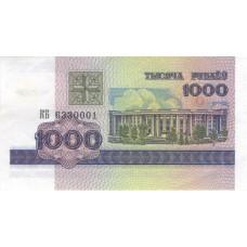Банкнота 1000 рублей 1998 Беларусь - 1000 Rublei 1998 Belarus