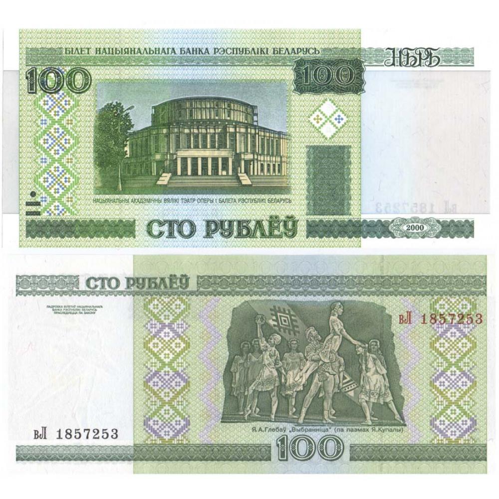 100 рублей Беларусь 2000, из оборота