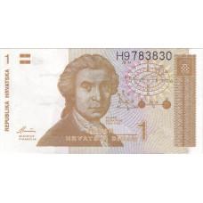 Банкнота 1 динар 1991 Хорватия - 1 Dinar 1991 Croatia