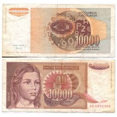 10000 динар 1992 Югославия - 10000 Dinara 1992 Yugoslavia