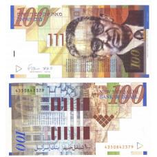100 Шекелей 1999 Израиль
