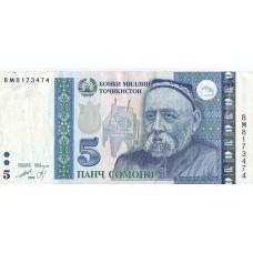 5 Панч Сомони 1999 Таджикистан