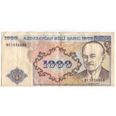 1000 Manat 1993 AZERBAIJAN - 1000 Манат 1993 Азербайджан