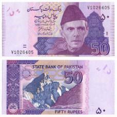 50 Рупий 2008 Пакистан - 50 Rupees 2008 Pakistan