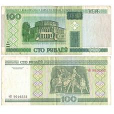100 Рублёў 2000 Беларусь