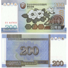 КНДР 200 вон 2005