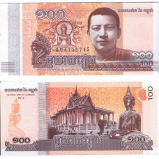 100 риель 2014 Камбоджа - 100 riels 2014 Cambodia