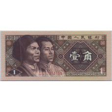 1 цзяо 1980 Китай - 1 Yi jiao 1980 China