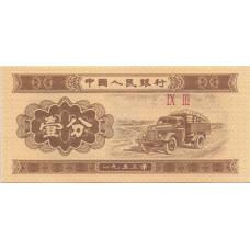 1 фен 1953 Китай - 1 Fen 1953 China