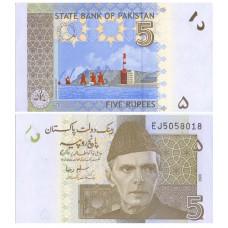 Пакистан 5 рупий 2009 ( Pakistan 5 Rupees)